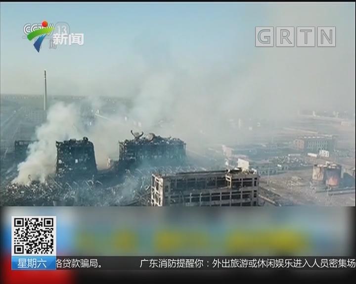 """江苏响水天嘉宜公司""""3.21""""爆炸事故:64人死亡 其中38人身份待确认"""
