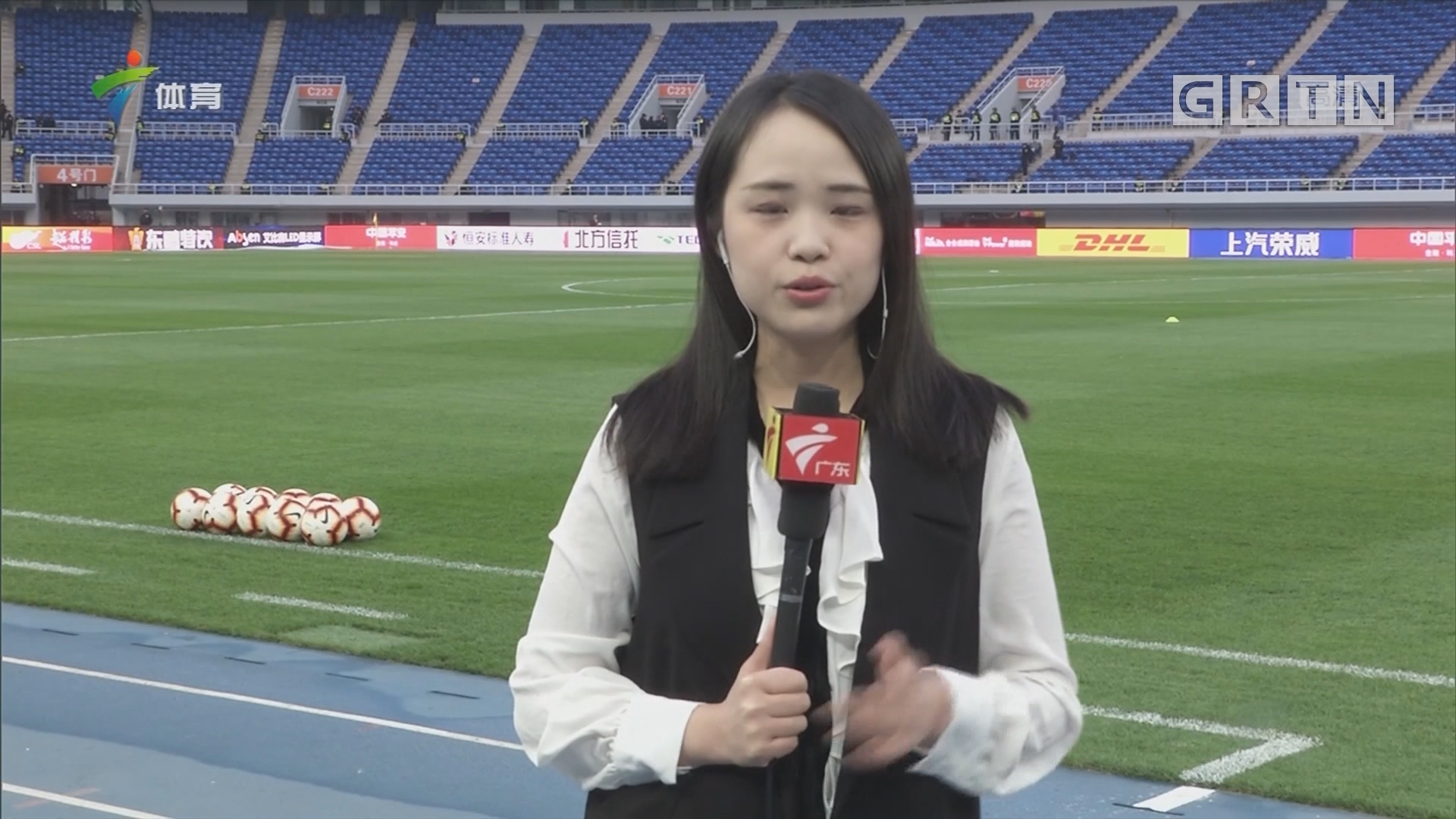 无惧低温考验 广州富力备战天津