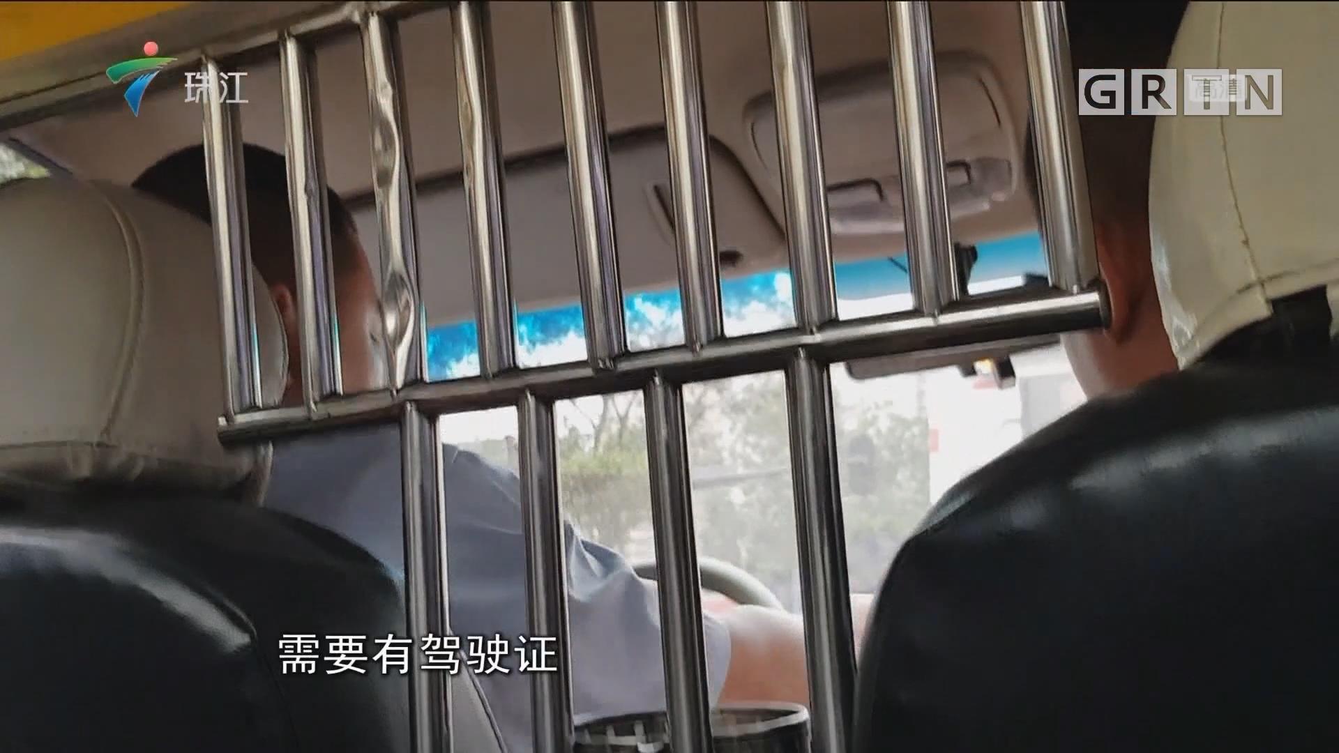 """记者调查:出租车""""非编""""乱象严重 监管程序当前置"""