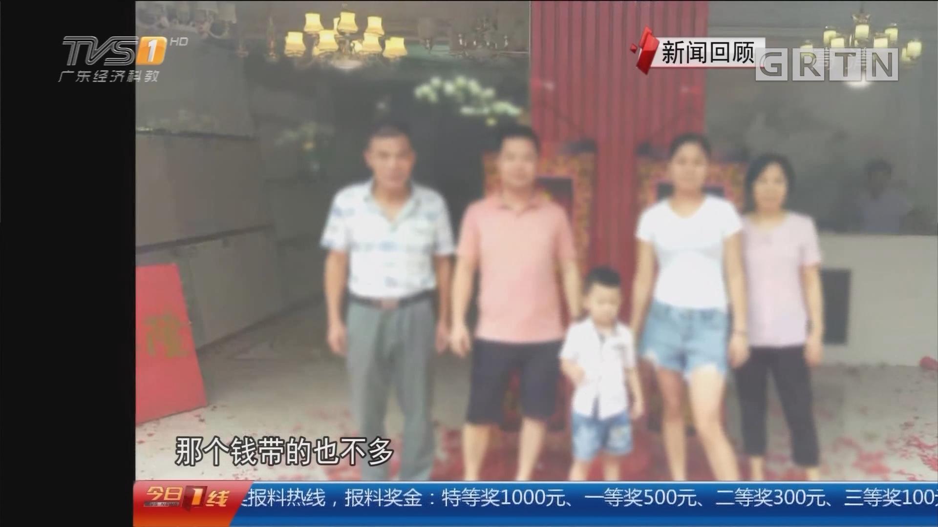广州白云区:走失老人现身街头 幸被热心保安发现