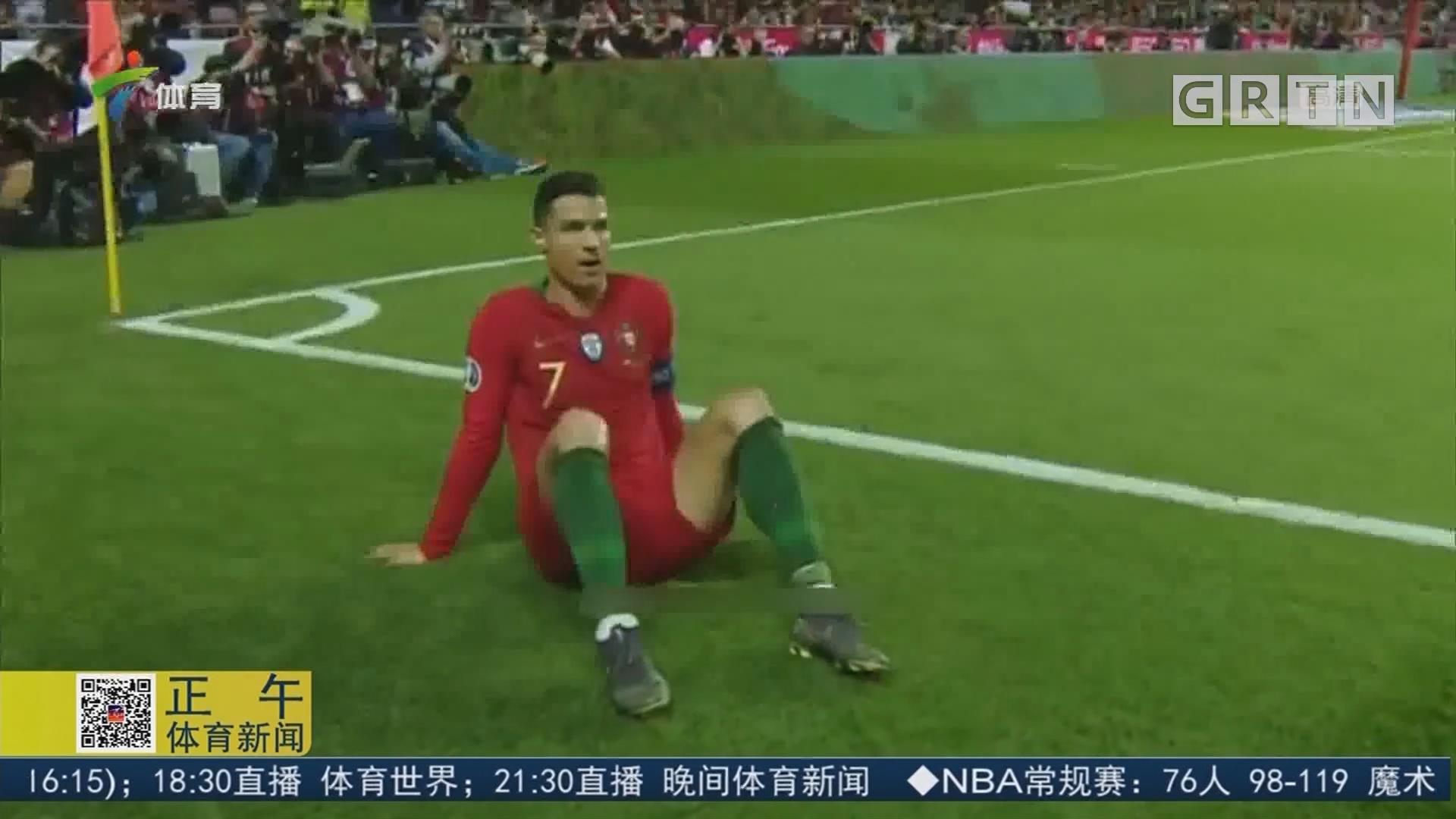 C罗伤退 葡萄牙遭遇欧预赛两连平