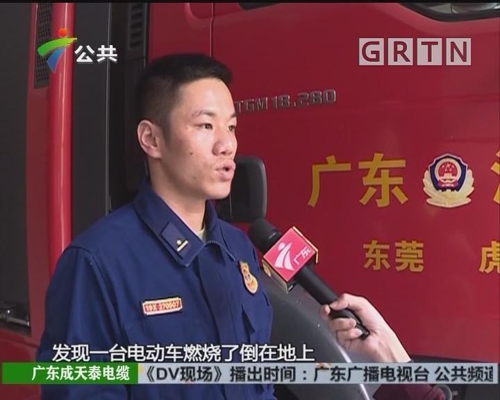 东莞:小区住宅楼层突发大火 消防紧急疏散127人