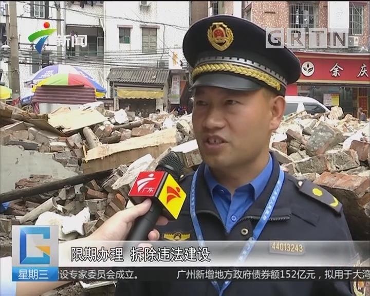 广州海珠:大量建筑垃圾堆路边 居民出行受阻