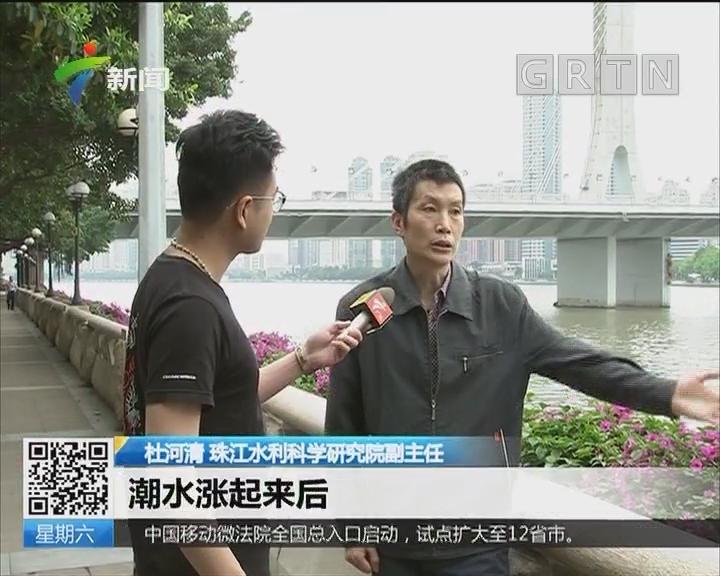 """广州:三防形势严峻 广州今年要""""超前备汛"""""""