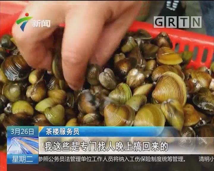 """江门:进入禁渔期 """"西江鲍鱼""""仍然在售?"""
