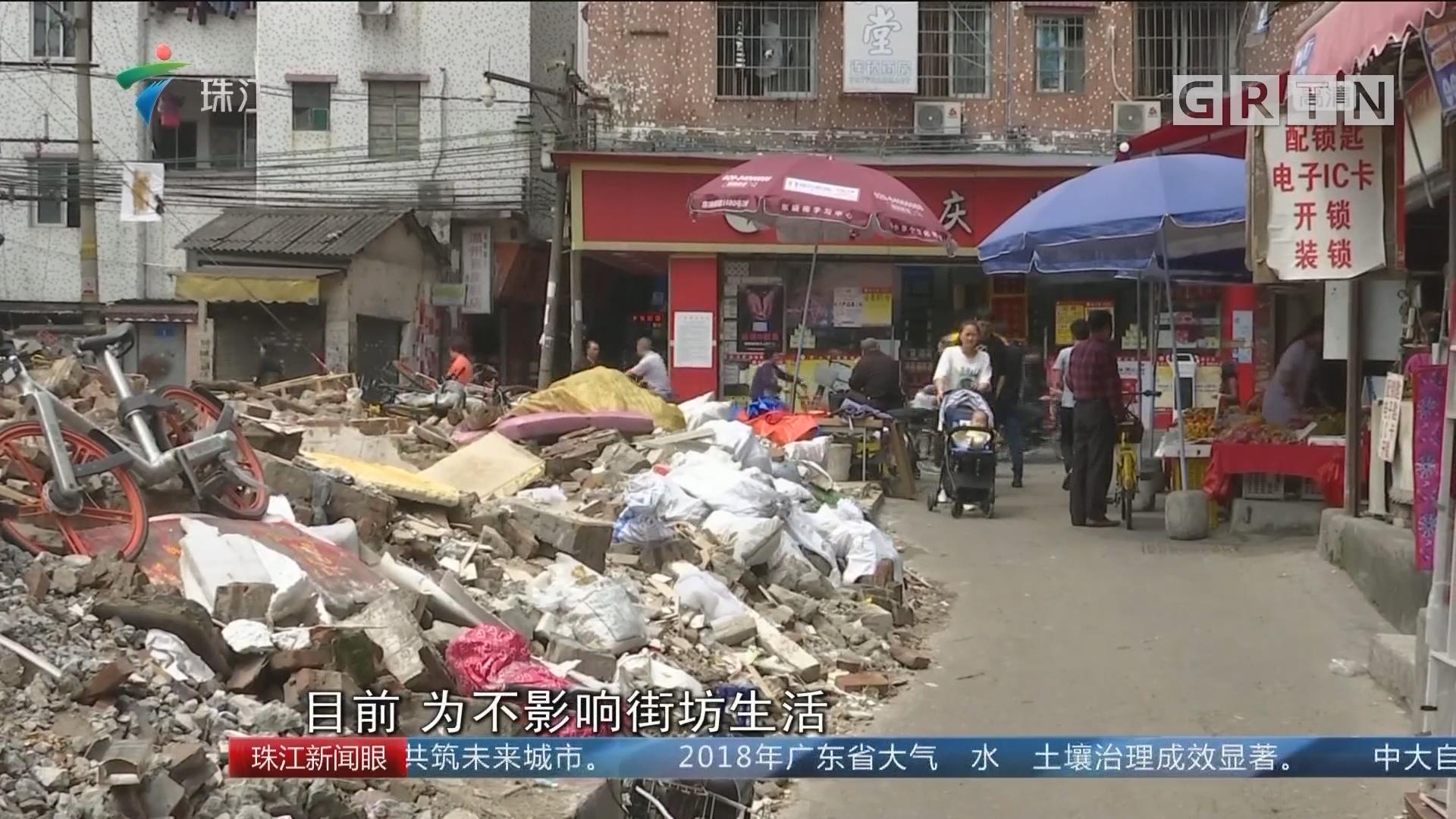 广州:违建垃圾堆积 缘何成月不清理?