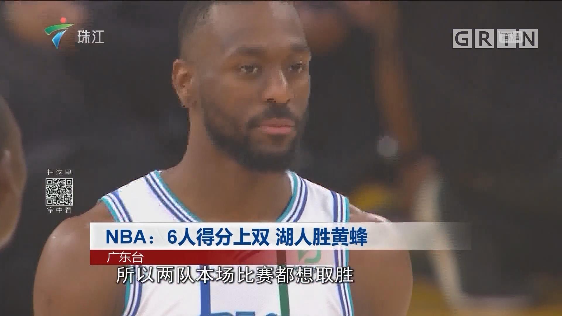 NBA:6人得分上双 湖人胜黄蜂