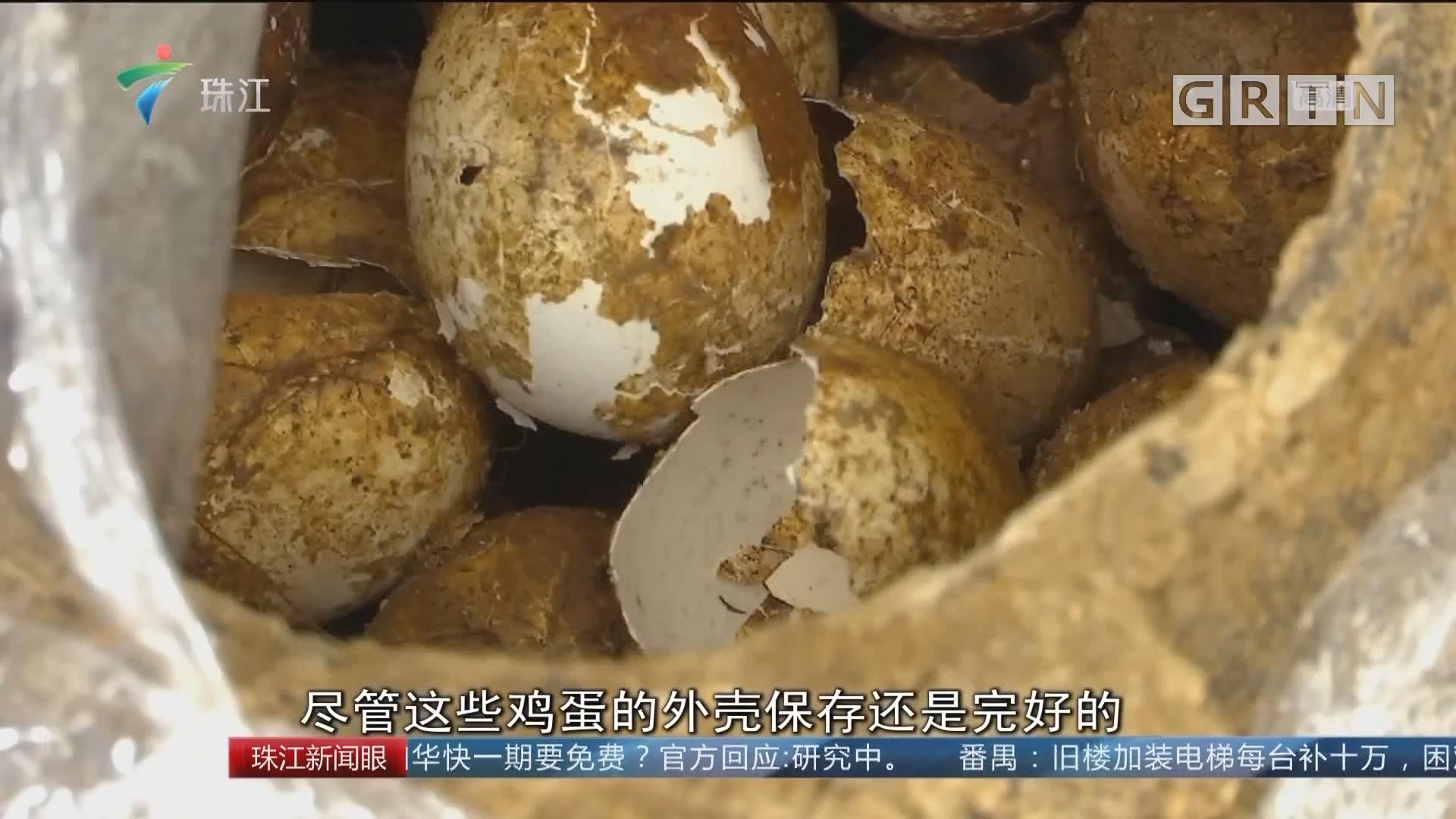江苏:春秋古墓出土2500年前鸡蛋