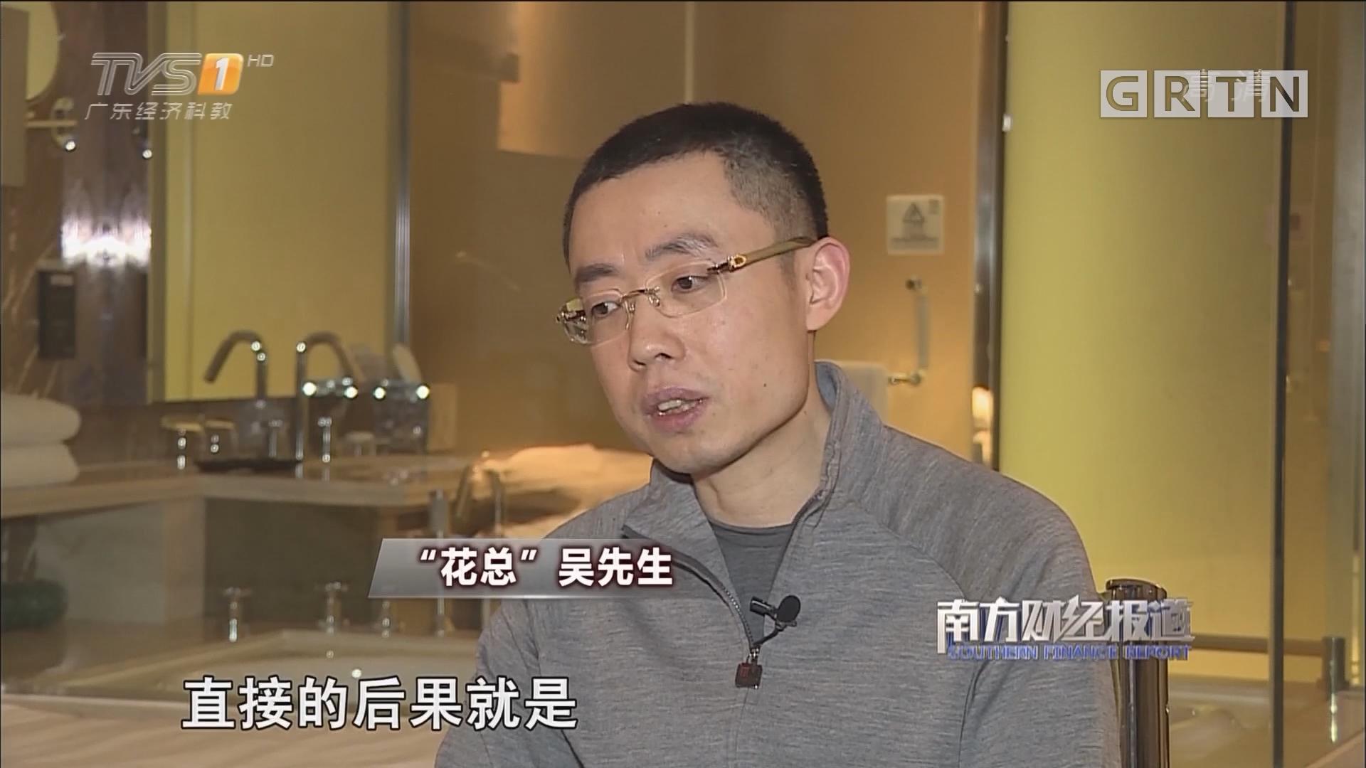 """""""花总""""曝光酒店卫生乱象:现实比视频更糟糕(三)"""