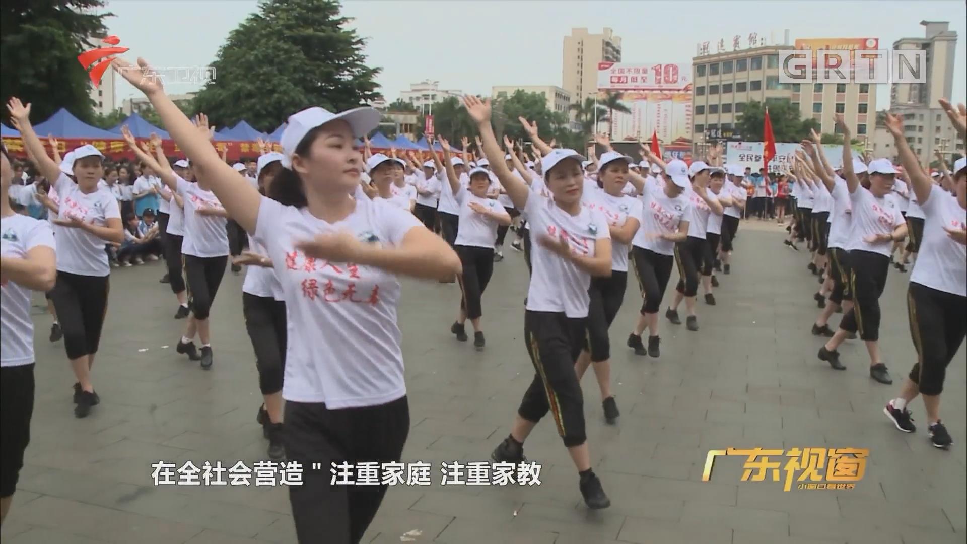 湛江:徐闻禁毒宣传 展巾帼风采