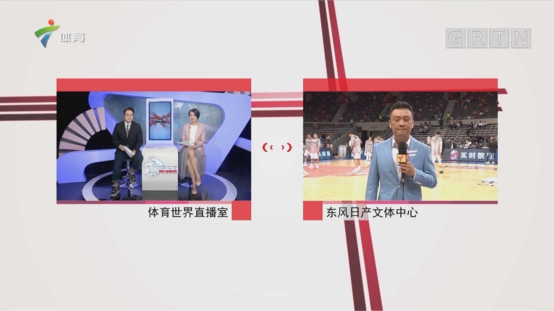 记者连线:广东东莞银行vs苏州肯帝亚