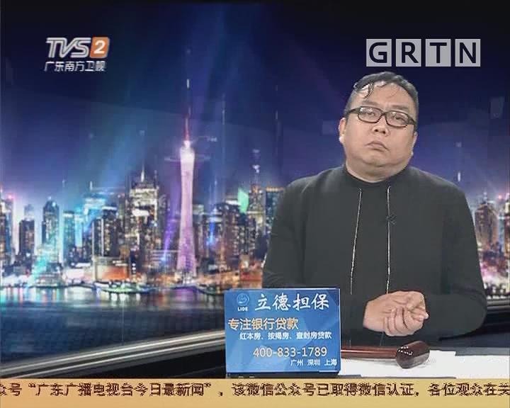 20190326互动集锦