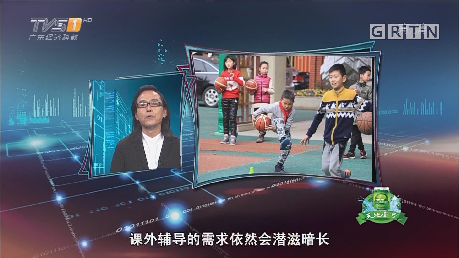 "[HD][2019-03-22]马后炮:遏制""疯狂补习班""需学校教育强势回归 更需家校共识"