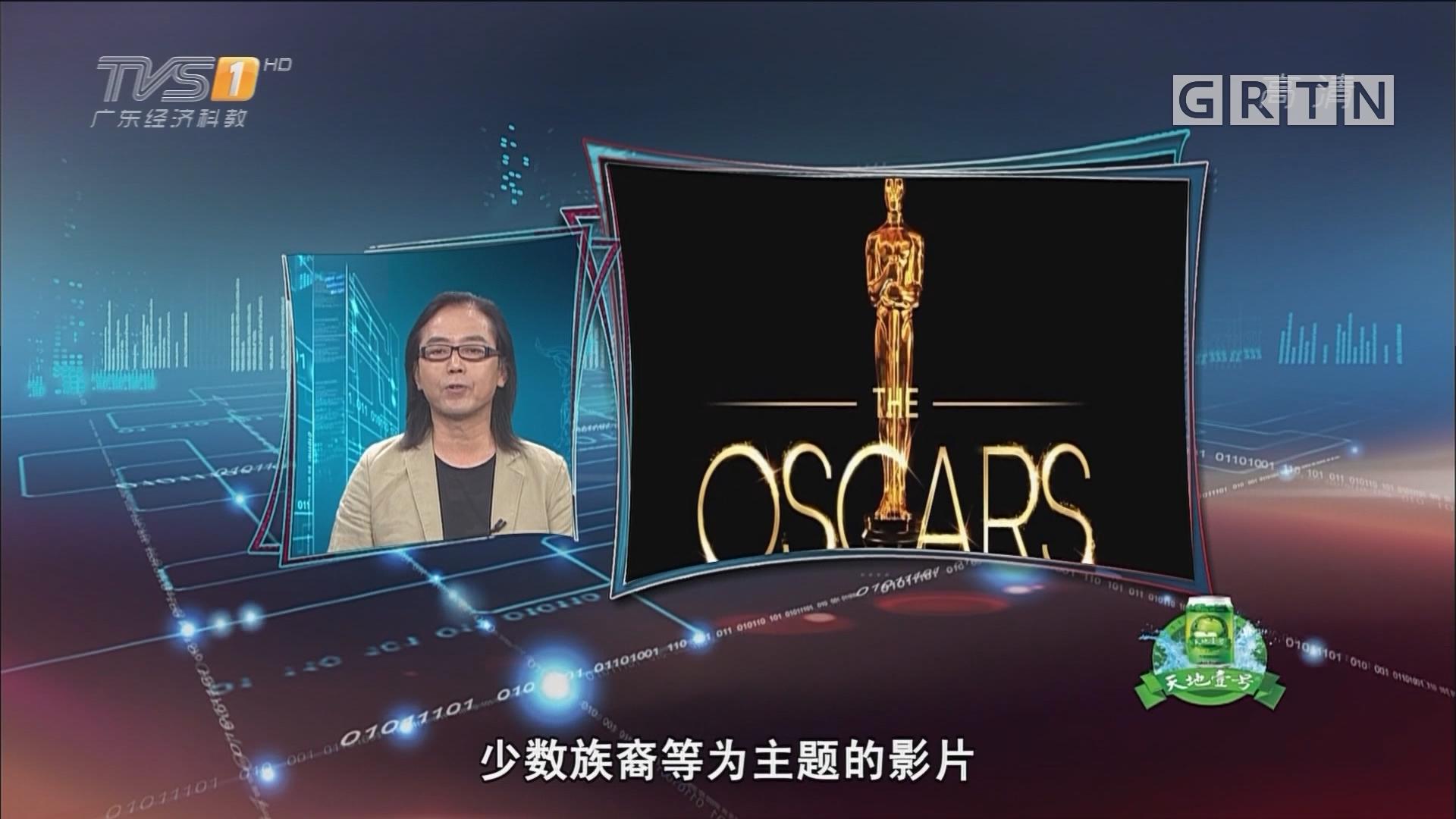 [HD][2019-03-01]马后炮:中国人不在乎奥斯卡了