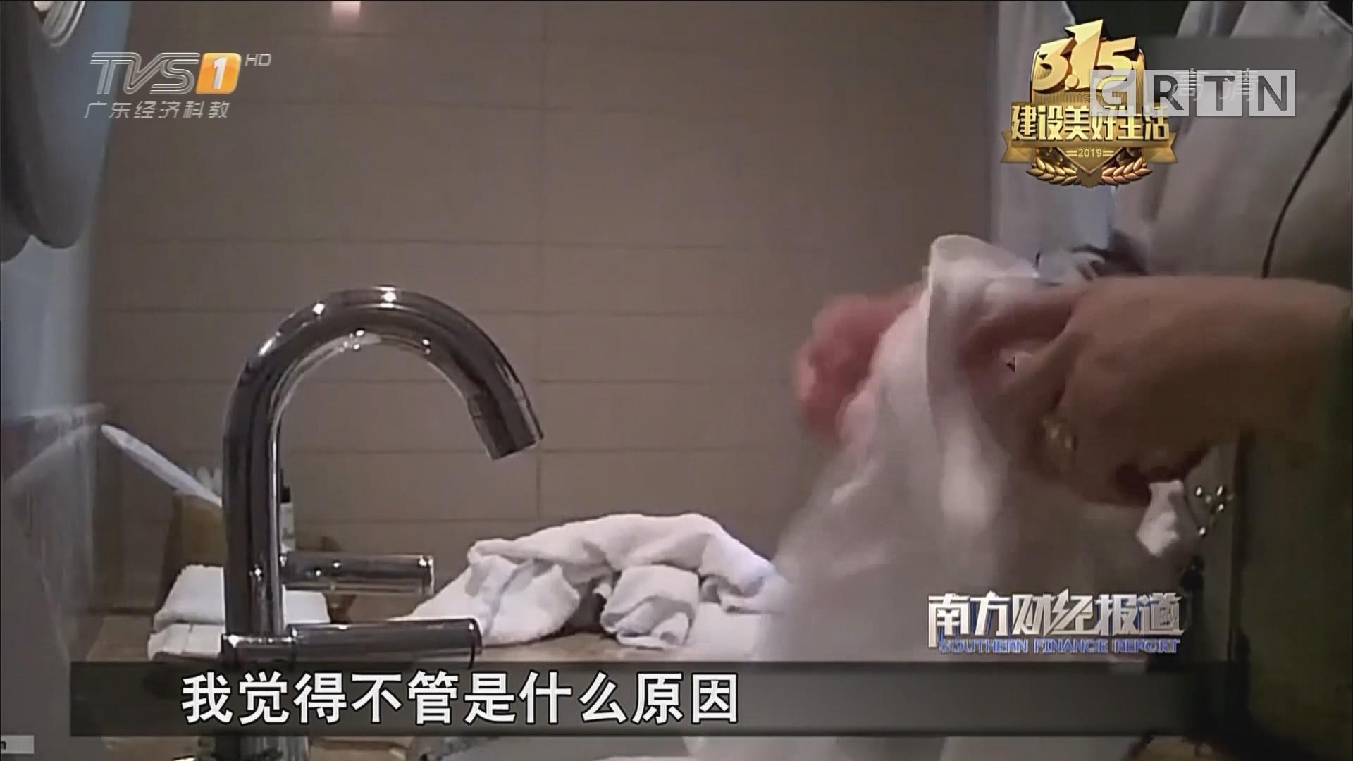 """""""花总""""曝光酒店卫生乱象:现实比视频更糟糕"""