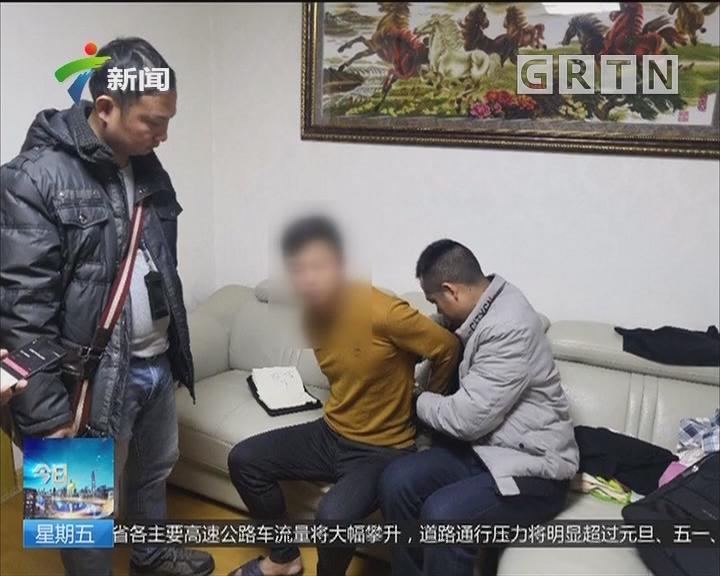 深圳 团伙借淫秽短视频APP牟利 涉案金额过千万