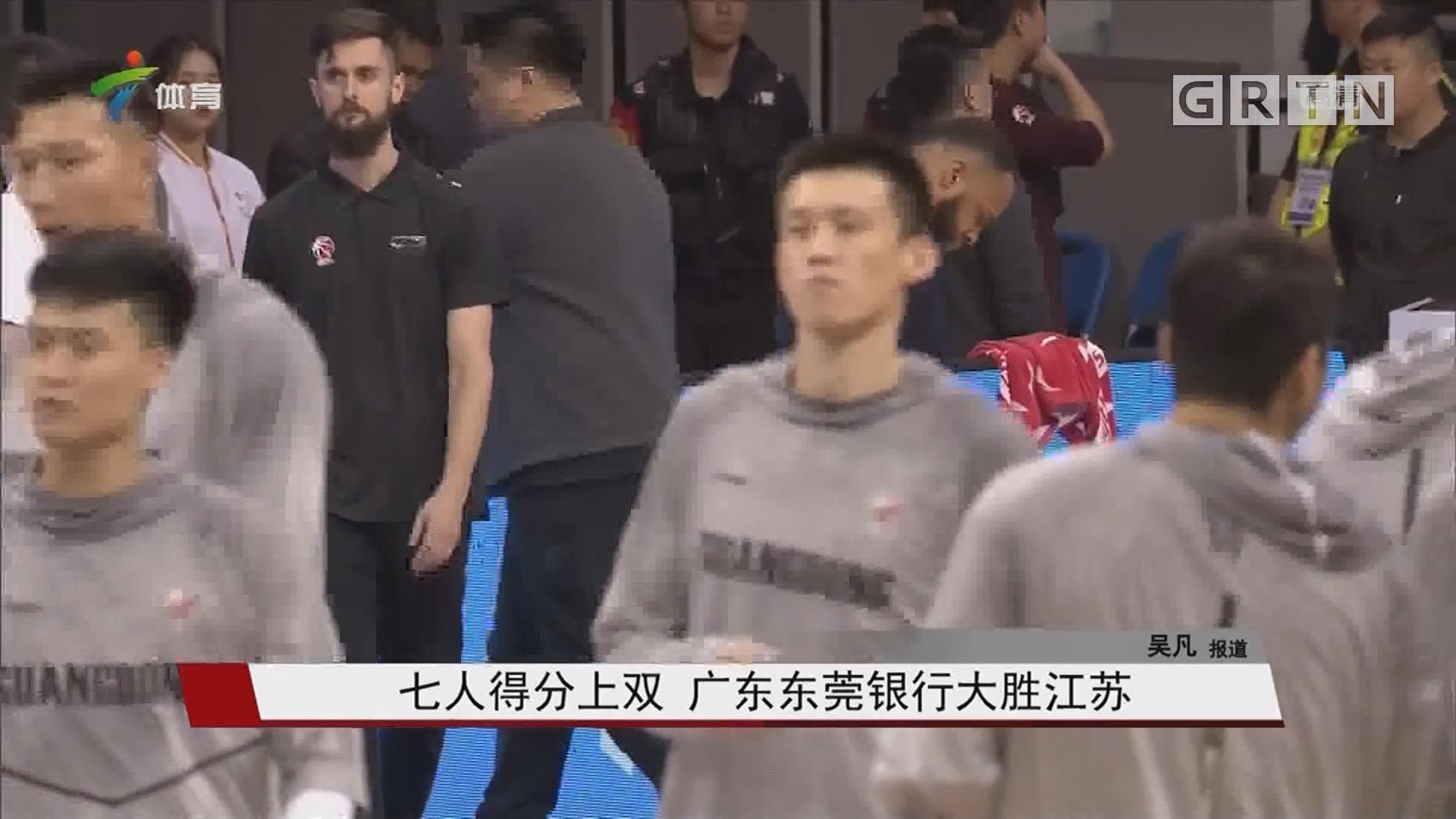 七人得分上双 广东东莞银行大胜江苏