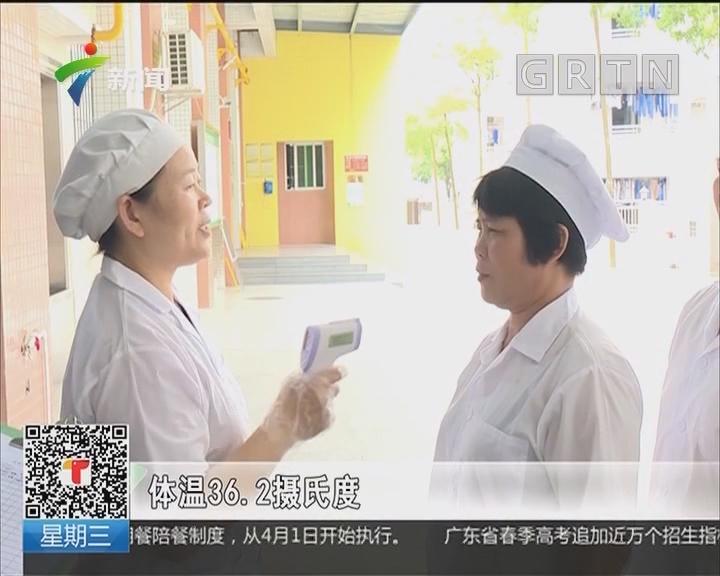 阳江:学校食堂开展安全自查
