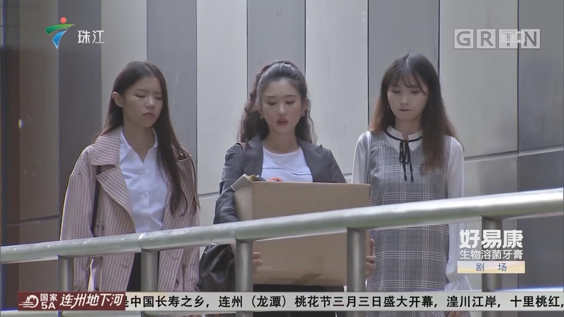 [HD][2019-03-09]外来媳妇本地郎:相亲不相爱(上)