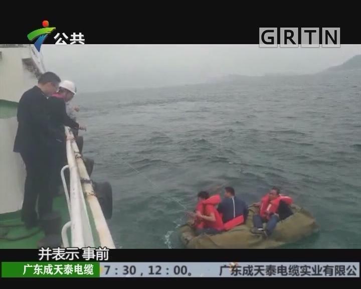 三名渔民落水江上漂流 海事部门紧急出动