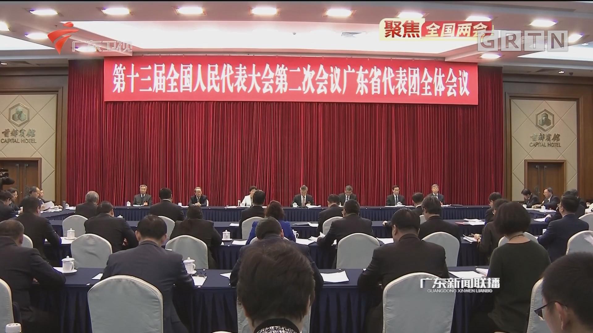 十三届全国人大二次会议manbetx手机版 - 登陆代表团举行全体会议
