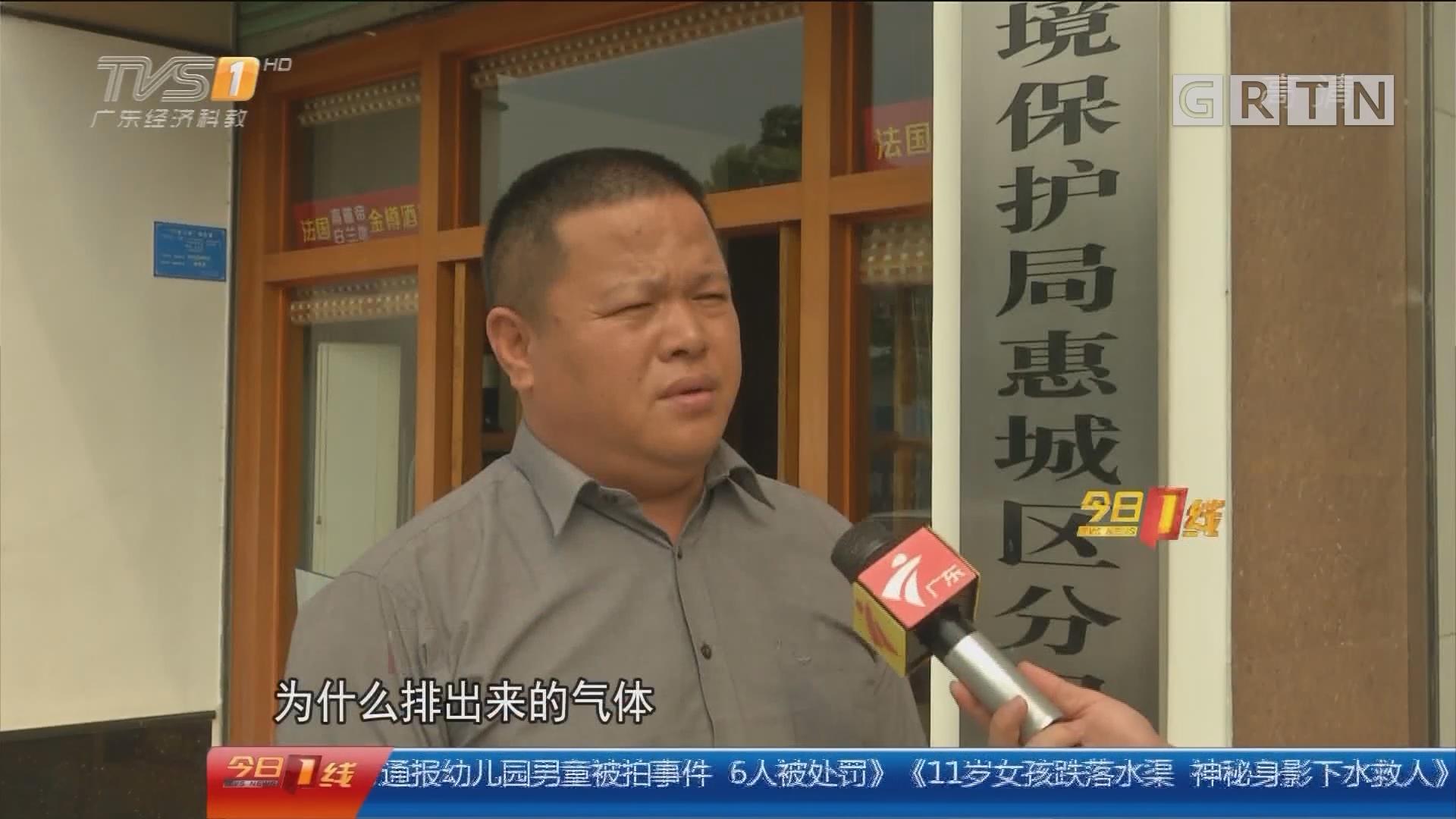 惠州惠城:学校周边弥漫异味 环保部门介入调查