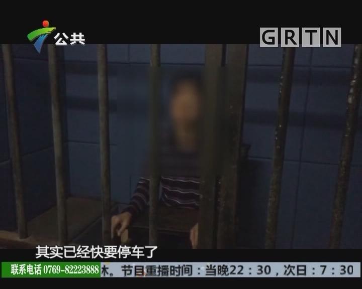 中山:乘客抢夺方向盘 司机紧急刹停公交车