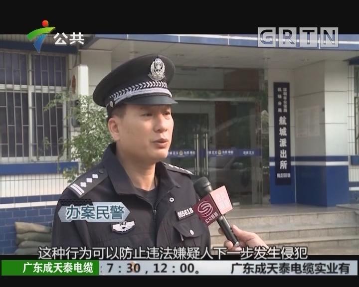 深圳:光天化日行为不轨 男子终被拘留