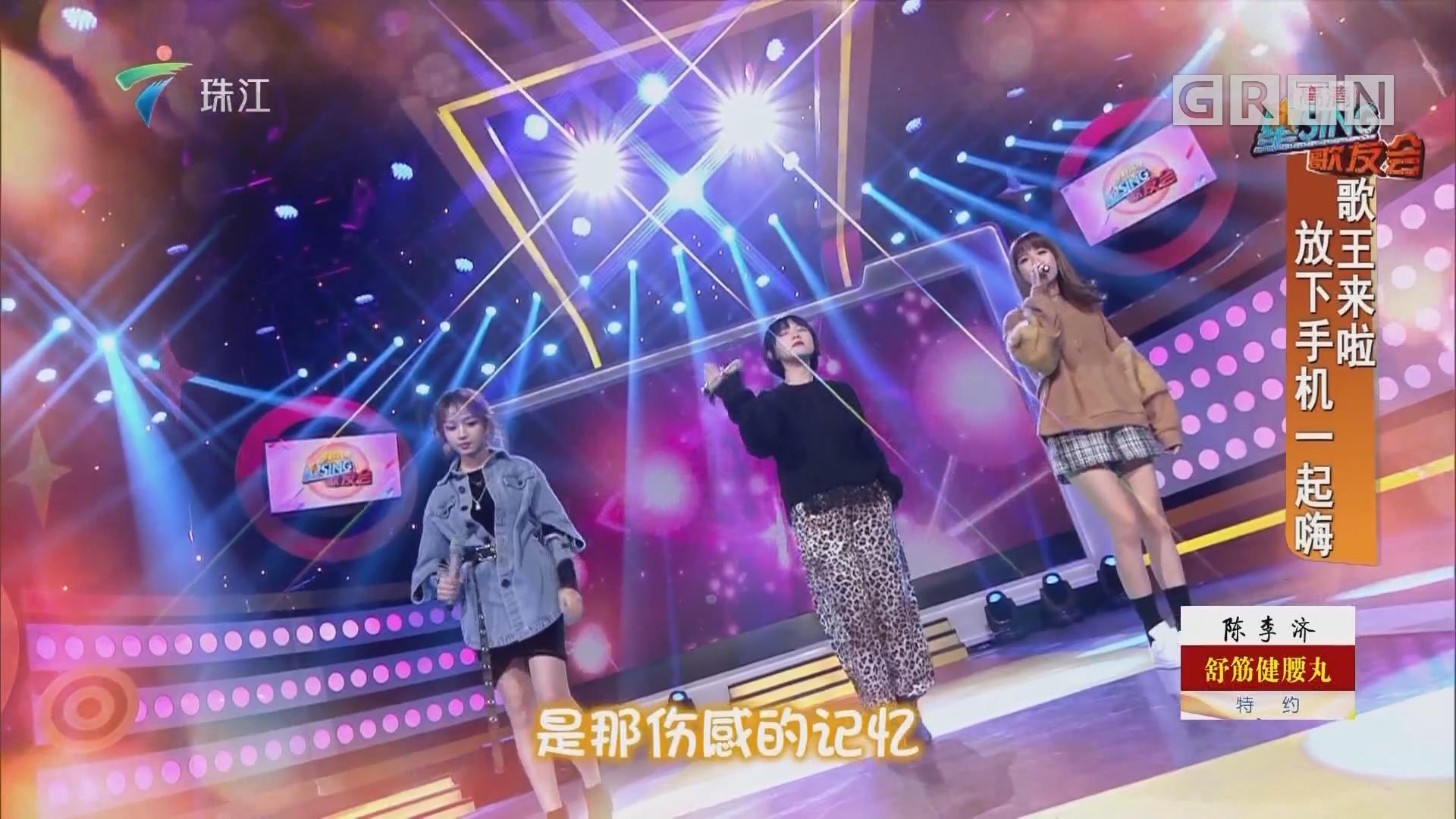 [HD][2019-03-17]粤韵风华