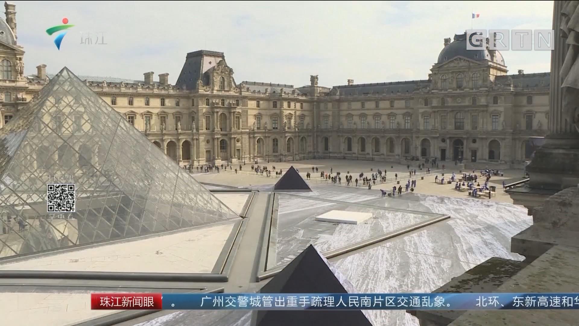 """卢浮宫玻璃金字塔""""消失"""" 庆30岁生日"""