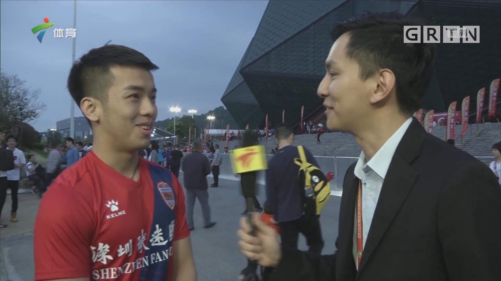 记者连线:深圳球迷采访