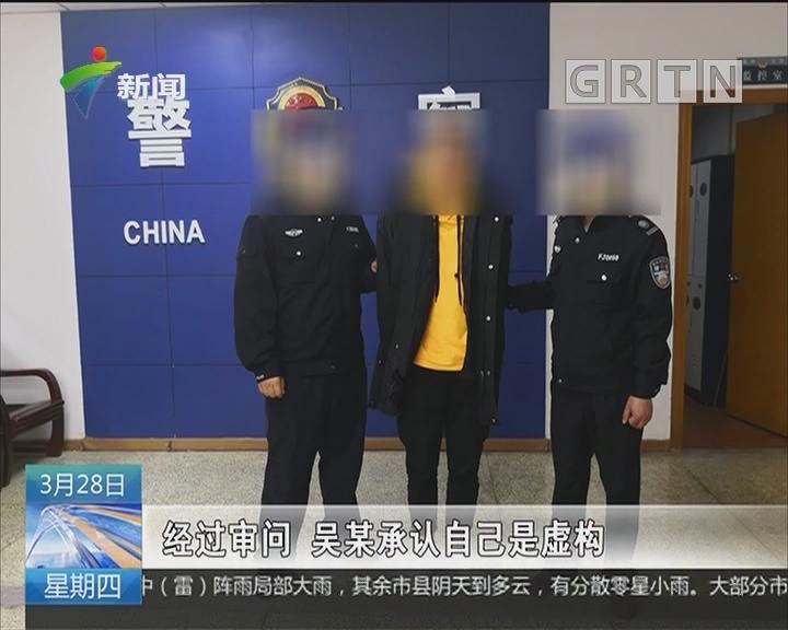 """肇庆:男子以恋爱为名诈骗 两女士成""""提款机"""""""