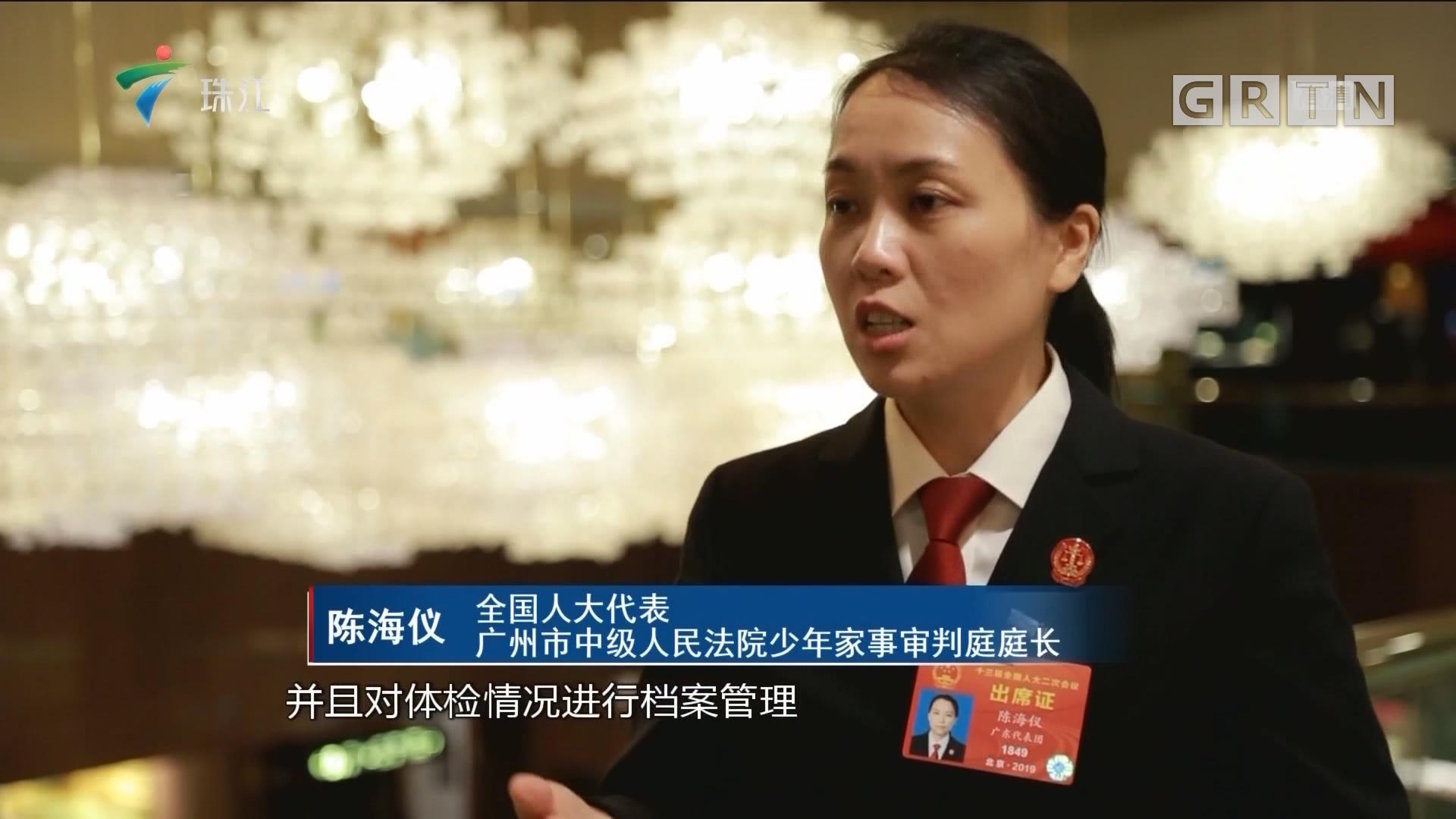 全国人大代表陈海仪:建立犯罪预防一体化处理机制保障青少年权益