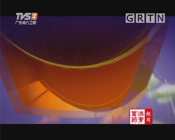 [2019-03-26]我爱返寻味:咸酸菜炒牛欢喜