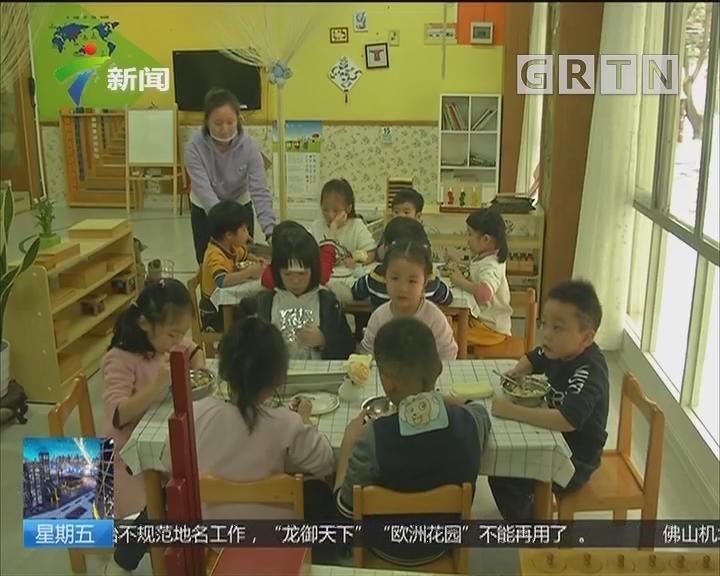 广州:抽查全市学校食堂 要求学校领导与学生共餐