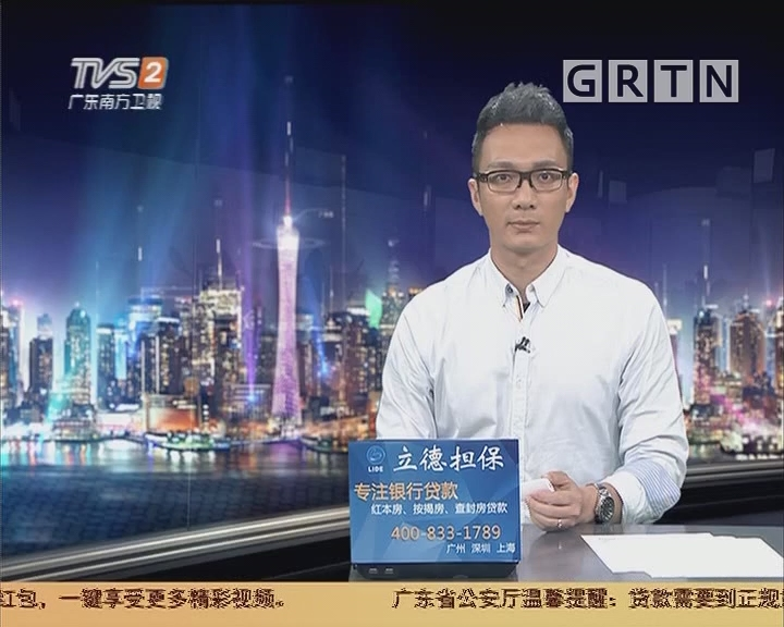 20190329互动集锦