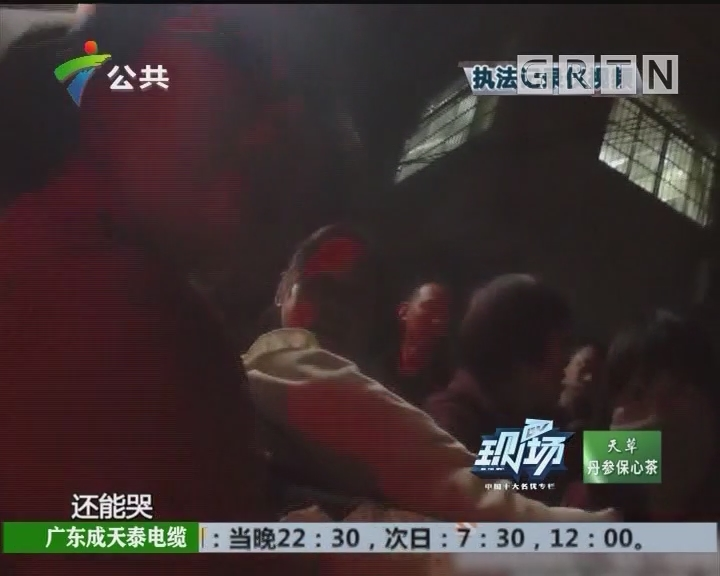 佛山:垃圾池内发现女婴 警民合力救助
