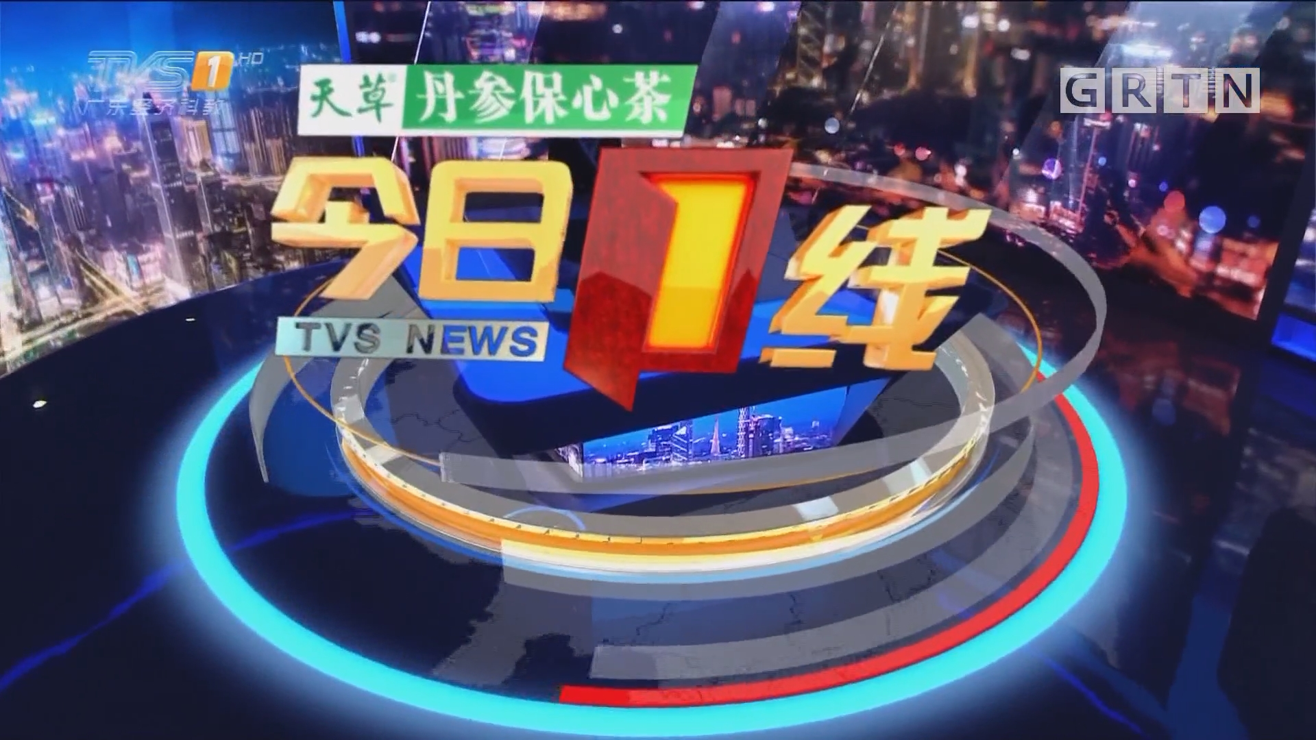 [HD][2019-03-26]今日一线:阳江海陵岛:四游人失足坠海两天 搜救仍在继续
