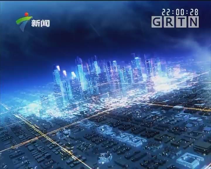 [2019-03-31]晚间新闻:虎门二桥通车在即 助力大湾区一体化协调发展