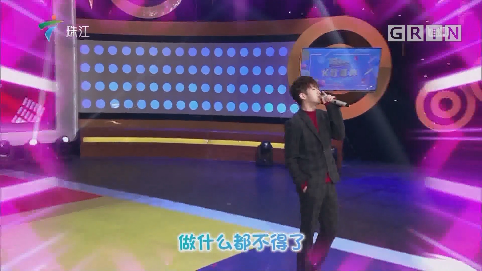 [2019-03-31]粤韵风华