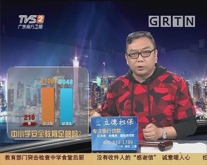 20190325互动集锦