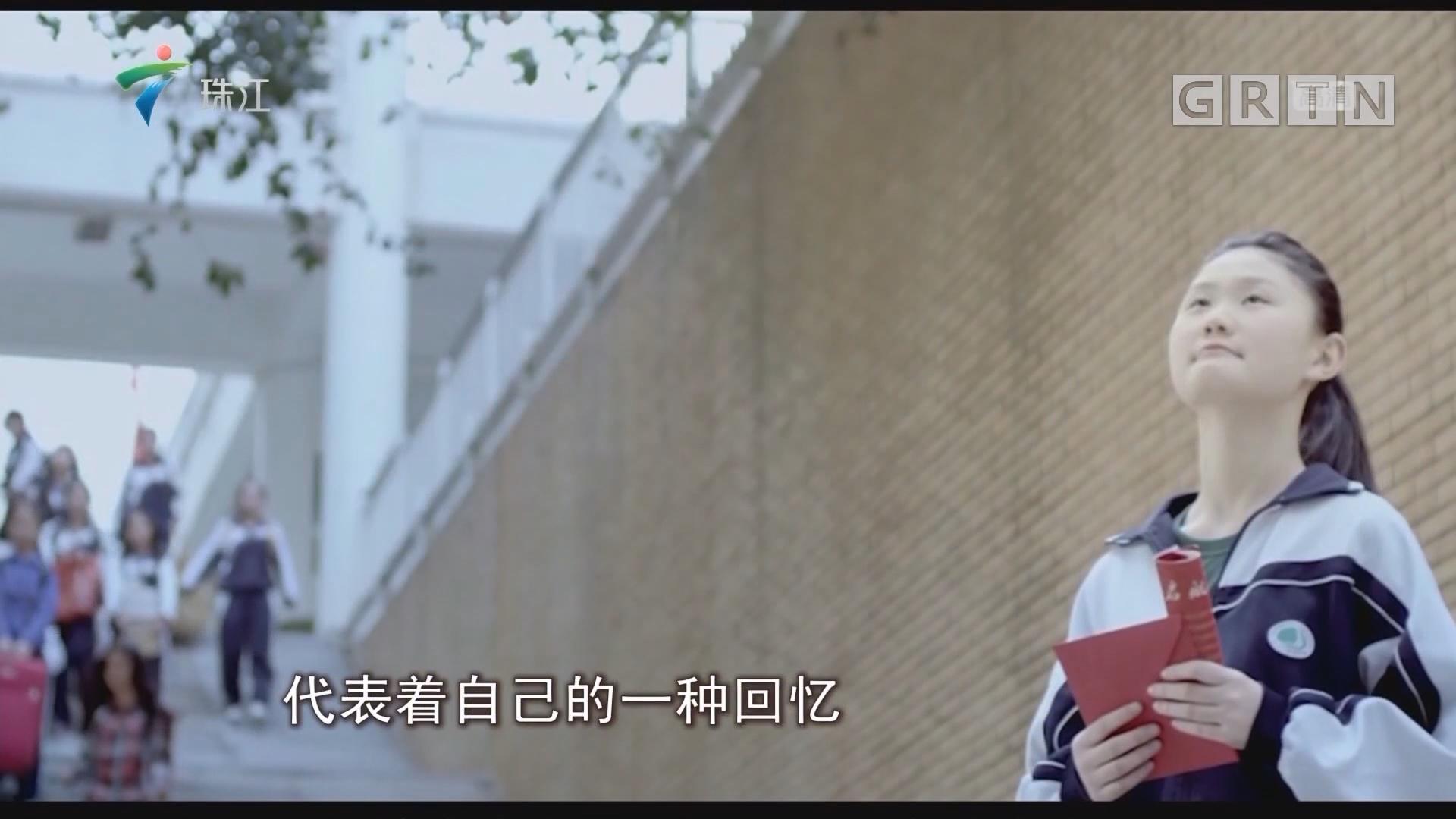 """深圳校服引网友集体表白 """"网红""""校服究竟好在哪里?"""