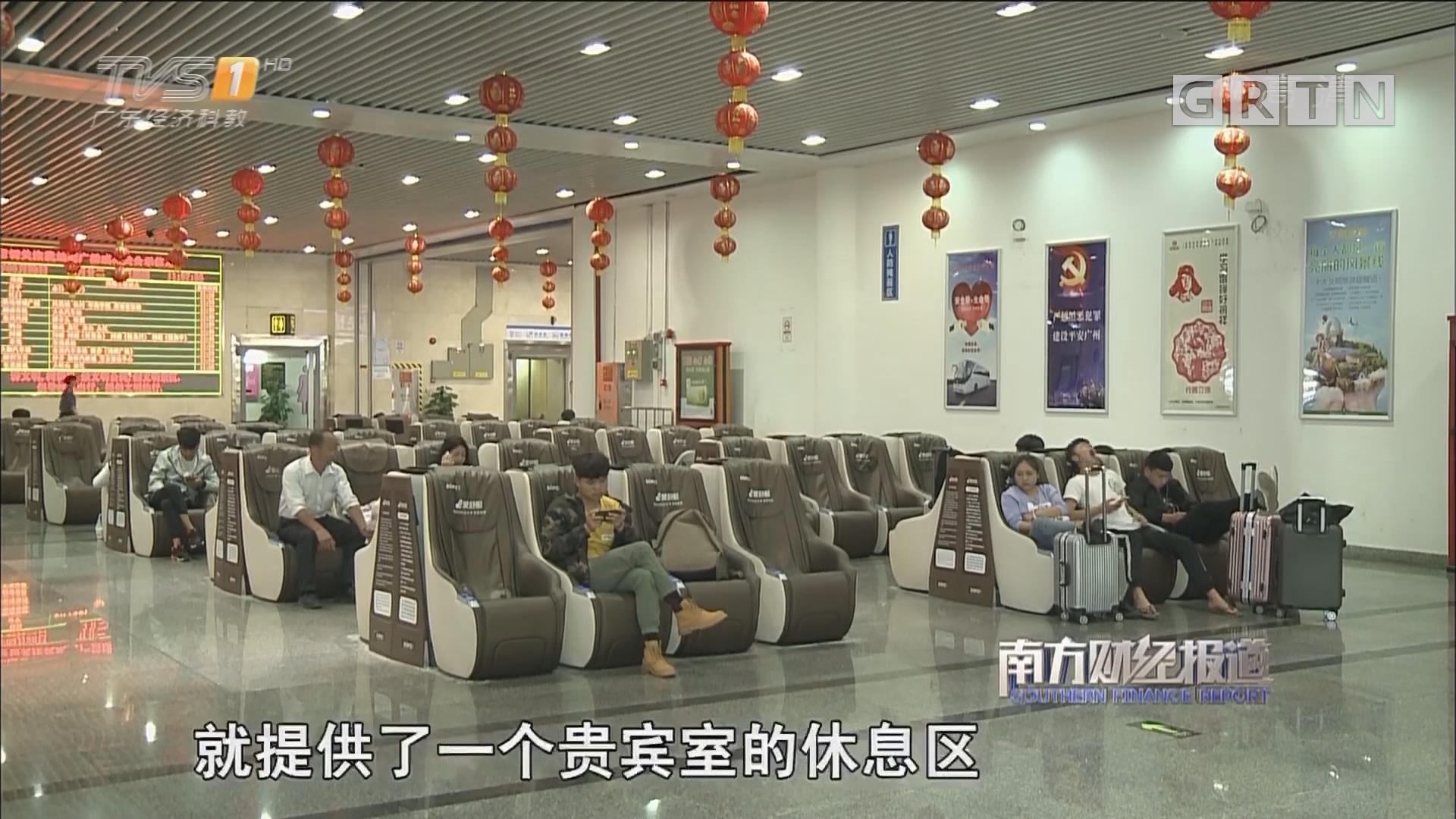 """服务升级 打造""""广州旅游集散中心"""""""