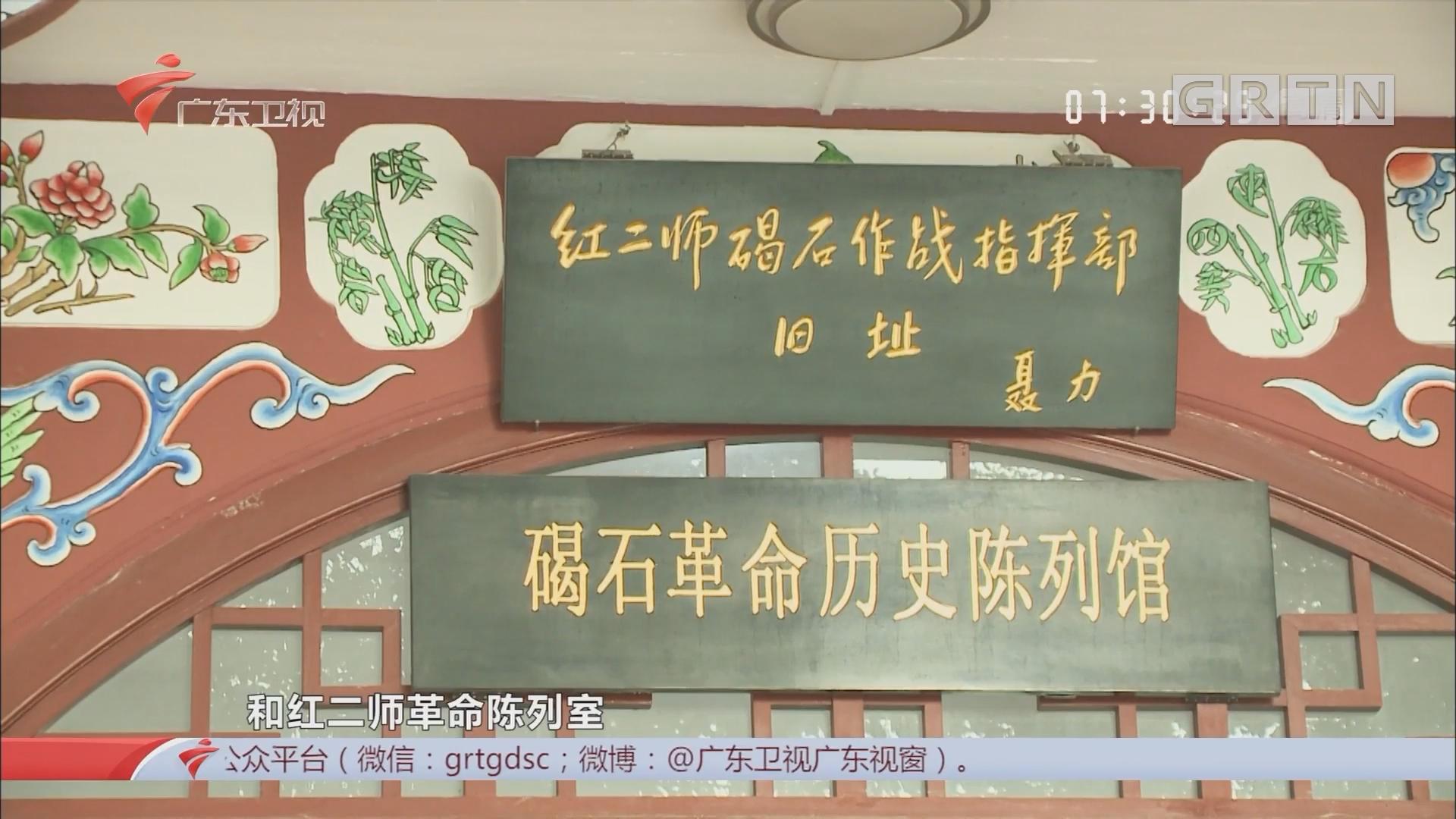 汕尾:玄武山争创国家5A级旅游景区