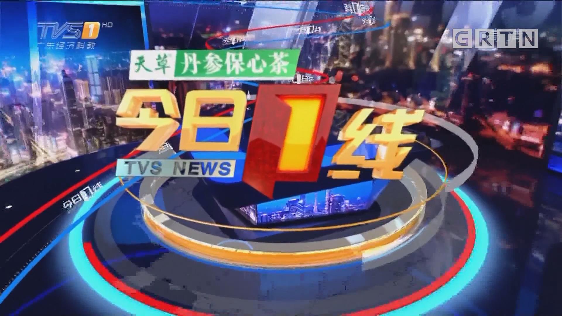 """[HD][2019-03-21]今日一线:汕头澄海:点外卖被""""加料"""" 挑出40只蟑螂"""