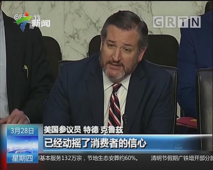 美国:国会举行波音737MAX机型听证会