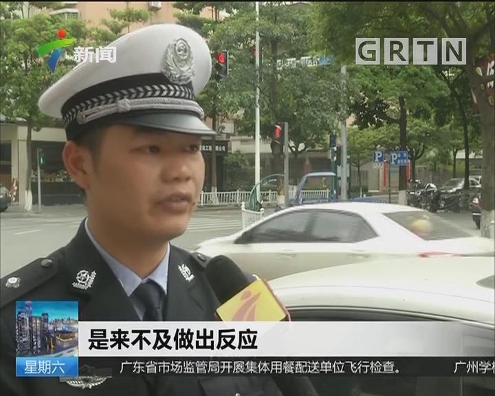 佛山三水:司机开车门太鲁莽 外卖员不幸被撞身亡