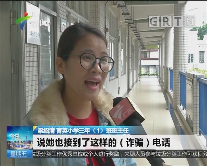 广州番禺:孩子在校被铅笔刺伤眼球?骗子编的!