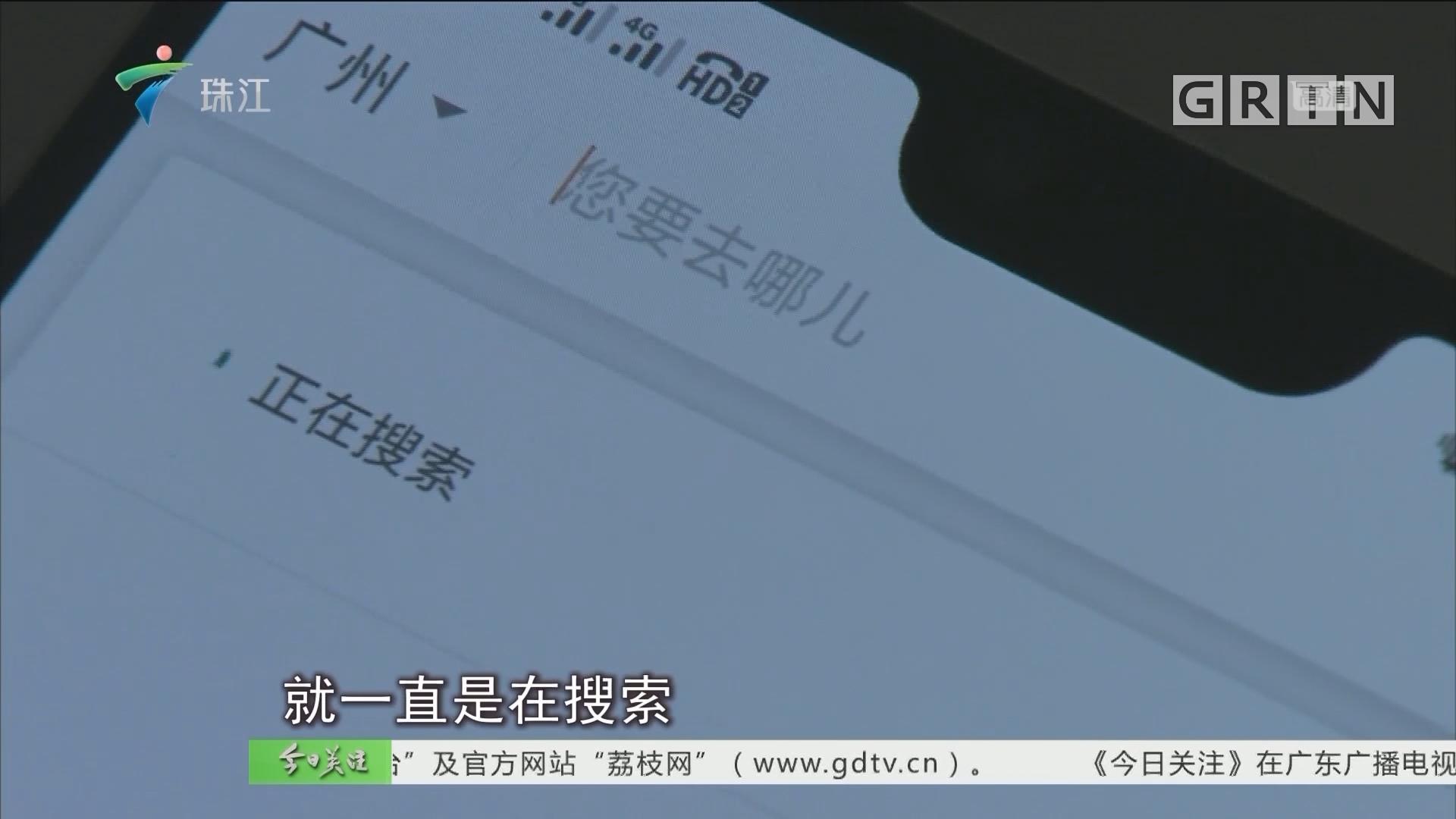 """广州:小区手机信号差 业主下楼就""""失联"""""""