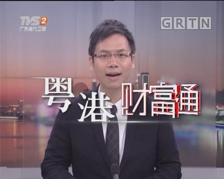 [2019-03-03]粤港财富通:巨量震荡 A股三千点得而复失